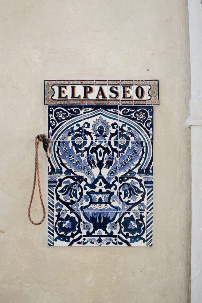 Spanish tiles and street name