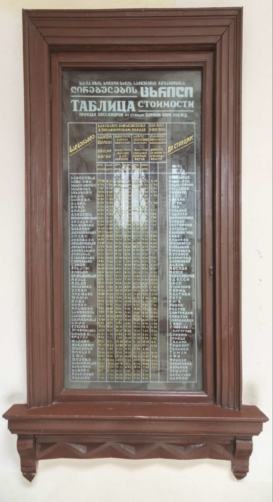 A timetable in the old train station in Borjomi, Old train station in Borjomi, Samtskhe-Javakheti